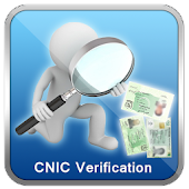 CNIC Verification Through SMS