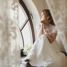 Wedding photographer Tatyana Shkurd (TanyaSH). Photo of 09.11.2014