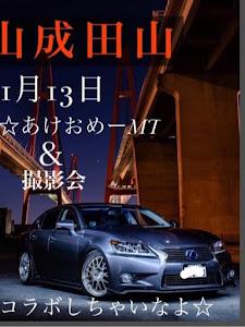 GS AWL10 300hのカスタム事例画像 FORK★さんの2019年01月11日22:55の投稿