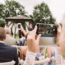 Wedding photographer Ted Estos (tedestos). Photo of 05.07.2018
