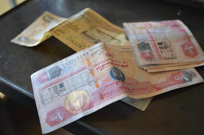 emirates money di anita00