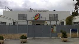 El brote se originó tras una fiesta de alumnos del IES de Tíjola.