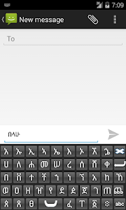 Amharic Keyboard screenshot 0