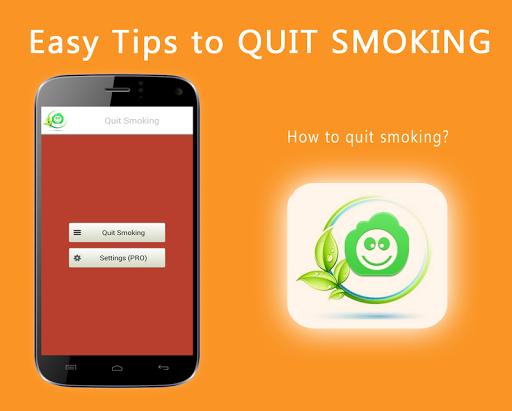 흡연을 종료하는 방법