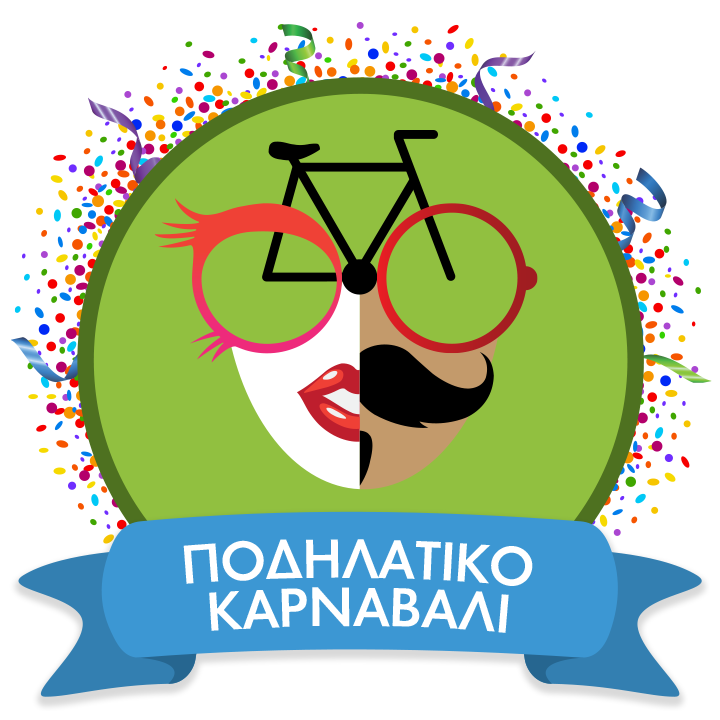 BikeCarnival_Logo_2016_720px.png
