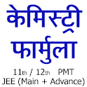 Chemistry Formula in Hindi icon