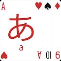 Hiragana Katakana Solitaire icon