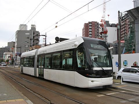 富山地方鉄道 セントラム
