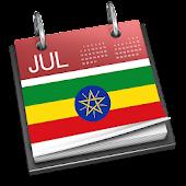 Ethiopian Calendar (የቀን መቁጠሪያ)