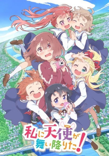 Watashi ni Tenshi ga Maiorita! (Wataten! An Angel Flew Down to Me) thumbnail