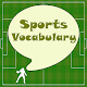 Download English Sports For PC Windows and Mac