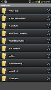 Saraiki Geetz screenshot