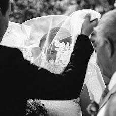Свадебный фотограф Константин Тарасенко (Kostya93). Фотография от 22.11.2015