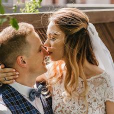 Wedding photographer Yuliya Zaruckaya (juzara). Photo of 18.07.2018