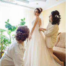 Wedding photographer Aleksandr Morozov (msvsanjok2). Photo of 24.08.2018