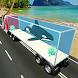 深海動物貨物輸送
