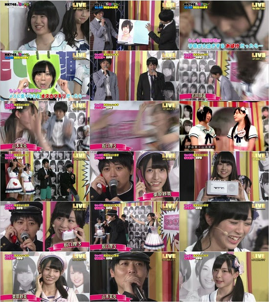 (TV-Variety)(720p) HKT48の「ほかみな」~そのほかのみなさん~ ep06 170519