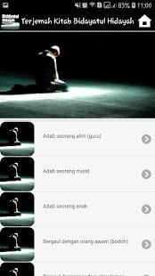 Download Bidayatul Hidayah Terjemahan For PC Windows and Mac apk screenshot 9