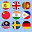 دانلود All Language Translator Free اندروید