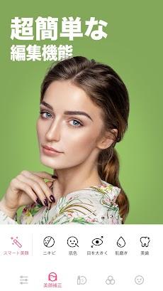 BeautyPlus-美カメラでナチュラル自撮りのおすすめ画像2