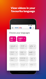 Tata Sky Mobile- Live TV, Movies, Sports, Recharge 1