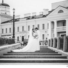 Wedding photographer Evgeniy Bondarenko (bone87). Photo of 15.08.2015