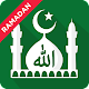 Muslim Pro - Ramadan 2019 Download for PC Windows 10/8/7