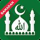 Muslim Pro - Ramadan 2019 apk