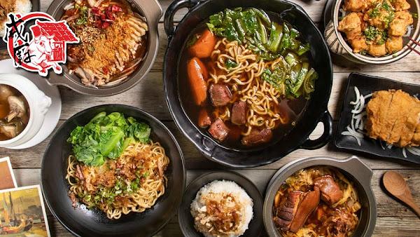 威廚食府-平價料理