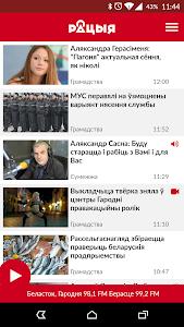 Беларускае Радыё Рацыя screenshot 0