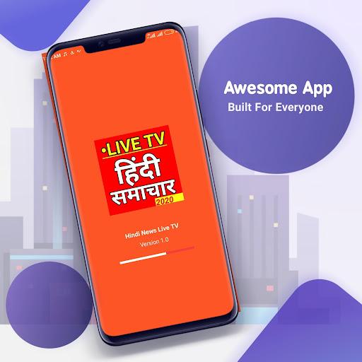 Hindi News Live Tv Free : All Hindi Samachar Live screenshot 1