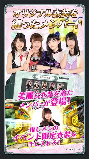 AKB48ダイスキャラバン for PC