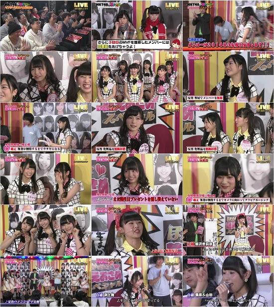 (TV-Variety)(720p) HKT48の「ほかみな」~そのほかのみなさん~ ep17 170804