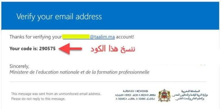 www.taalim.ma تسجيل الدخول ٢