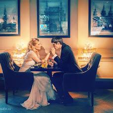 Wedding photographer Anastasiya Urusova (NastasyaU). Photo of 10.06.2013