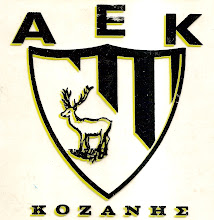 Photo: Σήμα της ΑΕΚ από την δεκατία του '70