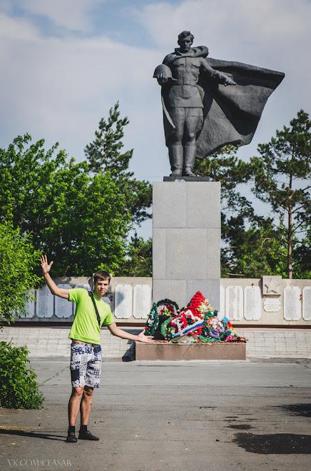 Памятник советским солдатам в Татарске