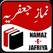 Namaz e Jafriya (Shia Namaz)