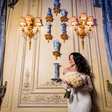 Wedding photographer Sergey Frey (Frey). Photo of 15.08.2018