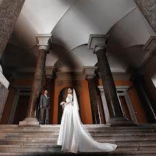 Wedding photographer Marina Kondryuk (FotoMarina). Photo of 21.04.2018