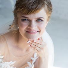 Wedding photographer Mariya Sklyaruk (maryphoto15). Photo of 25.10.2018