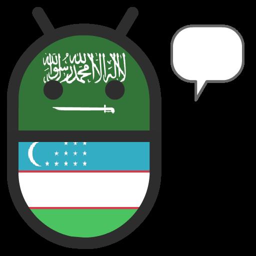 Top 10 vapaa Arab dating sites