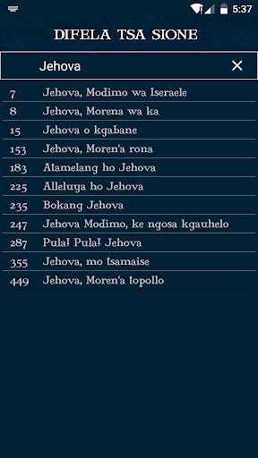 Difela Tsa Sione  screenshots 5