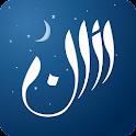 Athan - Prayer times and Qibla icon