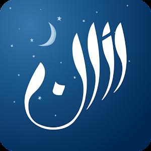 Athan Ramadan Prayer Times v5.1.1 [Unlocked] 2018,2017 LJi1MT8SX5PY7oDwebQr