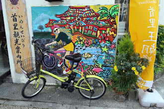Photo: Mini-mural near Shuri castle