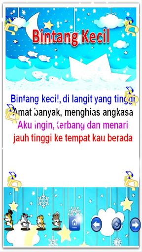 Indonesian Children Songs  screenshots 4