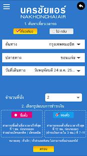 NCA Mobile - náhled