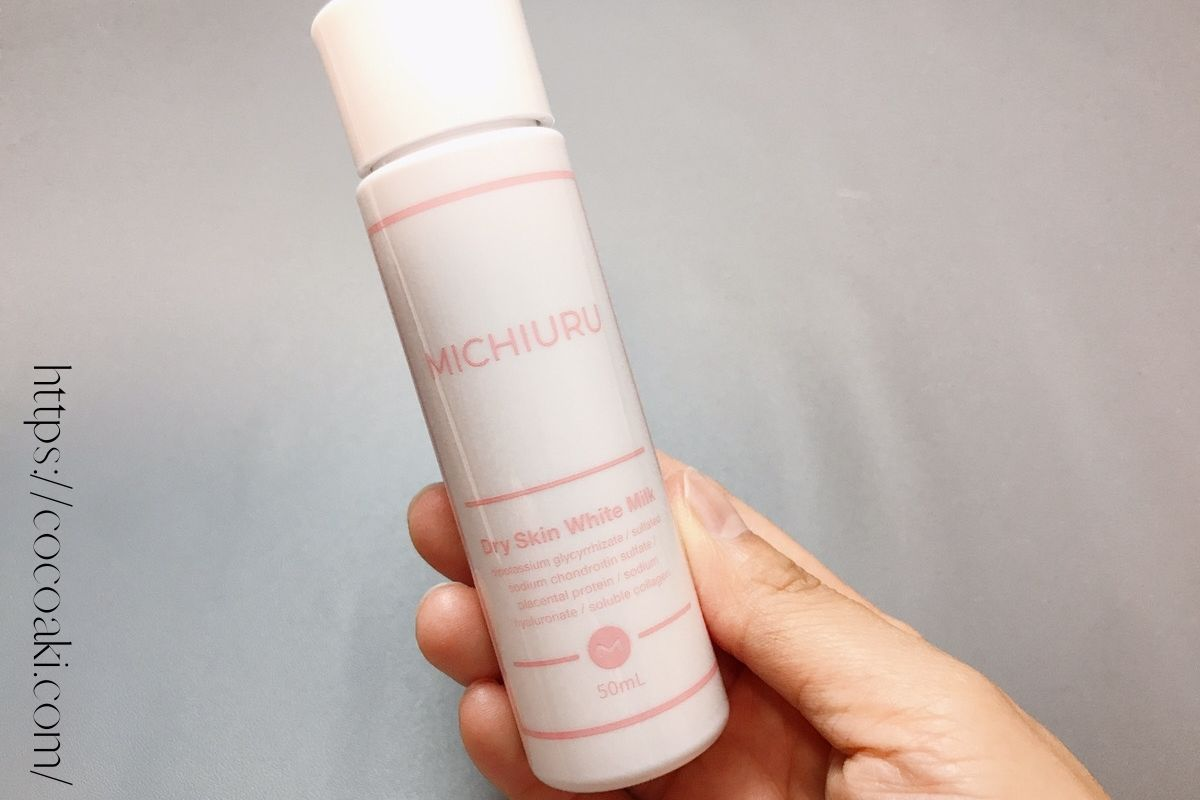 MICHIURUドライスキンホワイトミルクの初回限定で届いた商品は50g