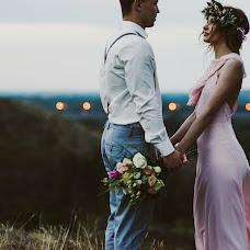 Wedding photographer Katerina Kodyakova (KaterinaKK). Photo of 04.10.2018